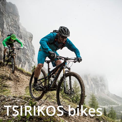 Tsirikos Bikes by converge